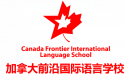 Canada Frontier International Language School